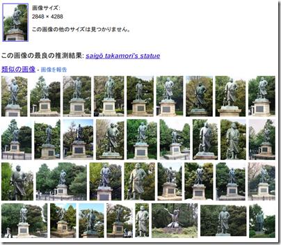 Google 検索2