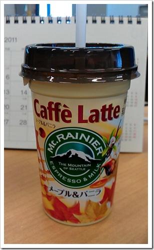 2011_09_24_11_52_03