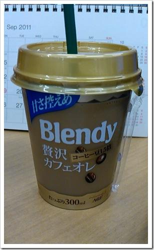 2011_09_30_08_33_40