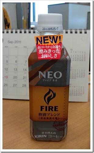 2011_09_27_08_33_05